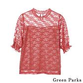 「Hot item」優雅蕾絲拼接圓領上衣 - Green Parks
