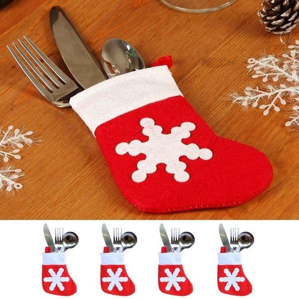 聖誕刀叉勺餐具套 聖誕樹裝飾掛飾 禮品袋 聖誕大餐 聖誕趴必備【ME004】