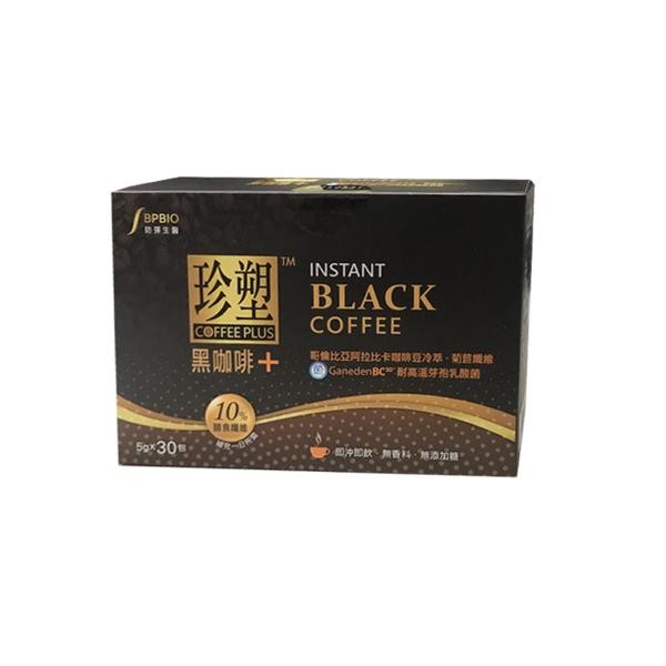 防彈生醫 珍塑黑咖啡+(30包/盒)【好食家】