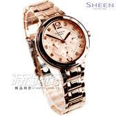 SHEEN SHE-3048PG-9A 華麗之美水晶時刻玫瑰金腕錶 女錶 SHE-3048PG-9AUDR CASIO卡西歐 施華洛世奇