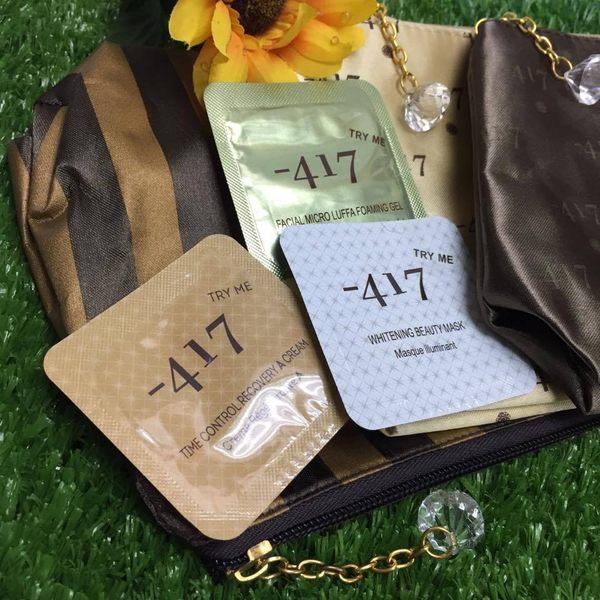 Minus 417 夏日美肌淨白試用組3包&化妝包 (試用組和包包款式皆為隨機出貨)