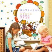 留言板白板貼涂鴉寶寶寫字墻貼紙