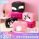 化妝包 便攜可愛少女大容量護膚品收納箱盒ins風超火手提袋小日系 8色