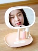 MUID鏡子化妝鏡帶燈臺式led燈抖音宿舍桌面化妝臺燈公主鏡梳妝鏡