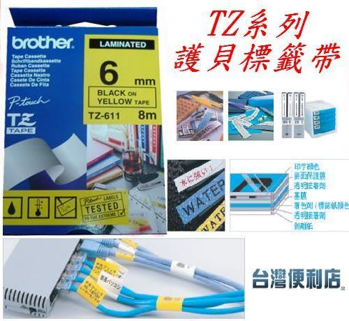 brother  TZ 護貝標籤帶 (36mm) 適用:PT-9500PC/PT-9700PC/PT-9800PCN/PT-D900W