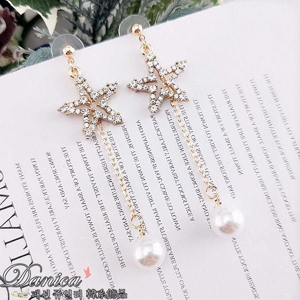 現貨 韓國氣質甜美星星珍珠水鑽垂墜925銀針耳環 夾式耳環 S93263 批發價 Danica 韓系飾品