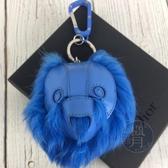 BRAND楓月 Christian Dior 迪奧 藍色 COOKIE 獅子造型 鑰匙圈 吊飾