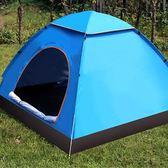 戶外帳篷3-4人全自動單人速開帳篷超輕露營裝備野外用品戶外 童趣潮品