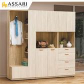 ASSARI-葛瑞絲2.5尺四門收納櫃(寬75x深40x高197cm)