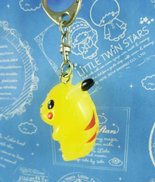 【震撼精品百貨】神奇寶貝_Pokemon~鎖圈/鑰匙圈-皮卡丘-羞羞臉摸臉