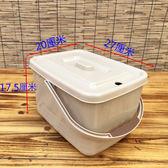 茶桶加厚塑料茶渣桶廢水排水桶家用帶蓋小號迷你方形功夫茶具配件【販衣小築】