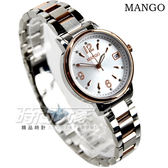 MA6669L-80T MANGO 雅緻名伶不鏽鋼時尚腕錶 女錶 玫瑰金電鍍