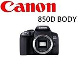 名揚數位 CANON EOS 850D BODY 台灣佳能公司貨 (一次付清) 送128G記憶卡+專業清潔組