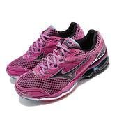【五折特賣】Mizuno 慢跑鞋 Wave Creation 18 粉紅 黑 避震 跑步 女鞋 運動鞋【PUMP306】 J1GD1601-10