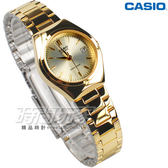 CASIO卡西歐 LTP-1170N-9A 都會城市 不銹鋼 防水手錶 小圓錶 女錶 金 LTP-1170N-9ARDF