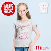 網路獨家-JJLKIDS 女童 可口櫻桃英字圓領純棉短袖T恤(2色)