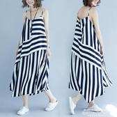 中大尺碼洋裝胖mm夏季大碼吊帶連身裙中長款2020新款女條紋印花海邊度假沙灘裙超級爆品