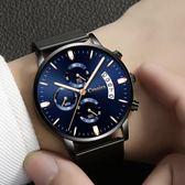 全館83折 2018新款抖音同款手錶男非機械錶男錶防水夜光ins超火的網紅手錶