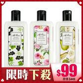 韓國 Missha 香氛身體乳/乳液 330ml 英國梨/蘋果牡丹/黑莓【BG Shop】3款供選/最短效期:2020.04.05