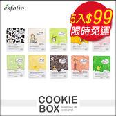 【即期品】【下殺5入99元免運】韓國 品牌 esfolio 高效 精華 面膜 mask korea  (25ml/單片) *餅乾盒子*