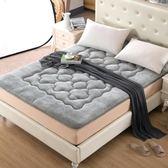 床墊 加厚床墊海綿褥子墊被 單人雙人1.5M1.8米床學生宿舍榻榻米床褥 米蘭街頭YDL