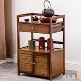 餐邊櫃中式多用酒柜茶水櫃簡約微波爐柜子碟碗櫃廚房儲物柜收納櫃 PA10788『男人範』