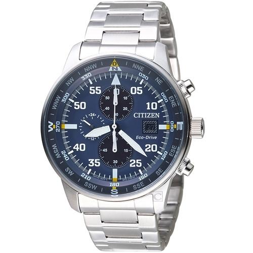 CITIZEN 星辰飛行時尚光動能計時腕錶 CA0690-88L