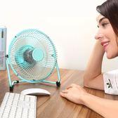 可充電風扇迷你學生宿舍寢室usb電扇靜音8寸床上便攜家用小電風扇