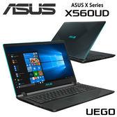 ASUS 華碩 X560UD-0091B8250U 閃電藍