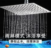 浴室大花灑噴頭 增壓淋浴噴頭淋雨頂噴單頭 洗澡蓮蓬頭304不銹鋼