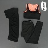瑜珈服套裝(三件套)-戶外慢跑假兩件速乾女運動服6色73oc3【時尚巴黎】