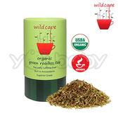野角 Wildcape 南非博士綠茶 (野角南非國寶茶/有機綠茶)