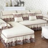 沙發罩 沙發墊四季通用歐式簡約現代防滑布藝沙發套全包非萬能套罩巾全蓋