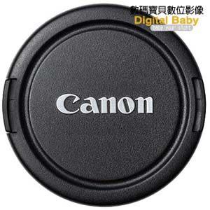 Canon CAP 52U 原廠鏡頭蓋 52mm