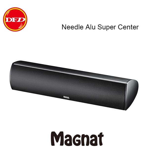 德國 Magnat Needle Alu Super Center 中央聲道 黑色 / 白色 一對 公司貨