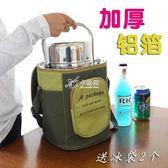 便當袋 韓式圓形飯盒袋大號學生便當包手提保溫桶袋子防水加厚鋁箔保溫袋 卡菲婭