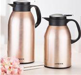 恩爾美保溫水壺家用保溫壺不銹鋼大容量熱水瓶暖水壺保溫瓶熱水壺 米菲良品