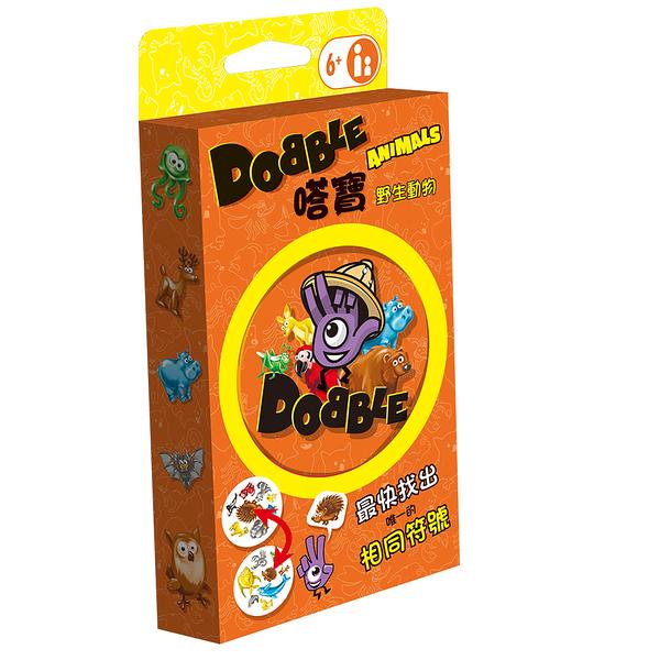 【GoKids】嗒寶: 動物篇 (環保包) Dobble Animals Blister Eco