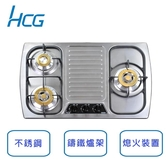 含原廠基本安裝 和成HCG 瓦斯爐 檯面式三口3級瓦斯爐(右大左二) GS303R(天然瓦斯)