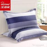 一對裝】北極絨單人學生枕頭加帶枕套成人家用舒適羽絲絨枕芯CY『韓女王』