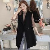 西裝背心 中大尺碼馬甲女韓版新款西裝無袖外套女士顯瘦坎肩馬夾OB4176『易購3c館』