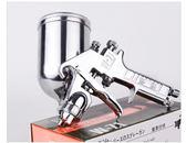 日本進口明治W-71油漆噴槍上壺下壺家具汽車氣動高霧化涂料噴漆槍 igo 城市玩家