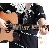 民謠吉他背帶皮頭吉他背帶電吉他背帶貝斯肩帶【橘社小鎮】