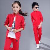 運動套裝女童秋裝運動衣秋冬衛衣兩件裝 新主流