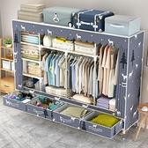 衣櫃簡易衣櫃帶抽屜牛津布藝現代簡約出租房用臥室雙人掛衣布衣櫃 NMS 幸福第一站