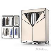 乾衣機家用小型烘乾器靜音衣服烘乾機速乾衣烘衣機衣物風乾機igo   檸檬衣舍