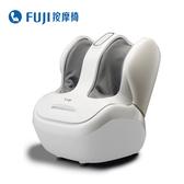 新品上市◢ FUJI 夢幻美足2 FG-538