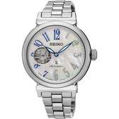 【台南 時代鐘錶 SEIKO】精工 LUKIA 經典機械錶 SSA839J1@4R38-01E0S 銀 34mm