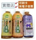 【買11送1】惠幼黑棗精華露 /高纖無糖棗露 /加纖無糖醋口味棗露(三款可選)
