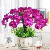 仿真花 套裝蝴蝶蘭花客廳電視柜裝飾花客廳室內擺件塑料花 BF10904『男神港灣』